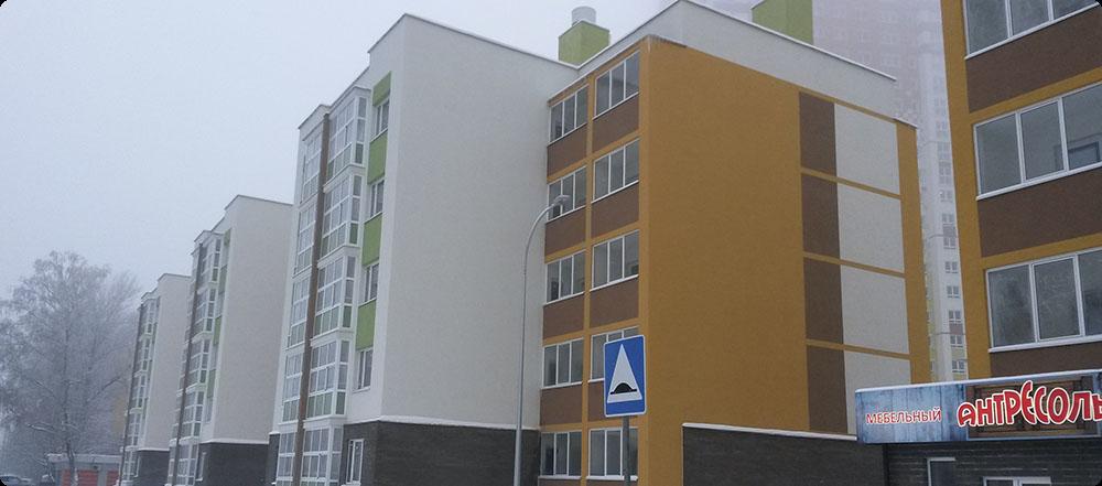 2 корпус жилого комплекса